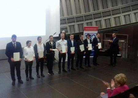 Aleksandra Sroka z kl. III B laureatką Stypendium Prezesa Rady Ministrów
