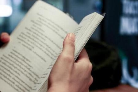Książka JEST lustrem... Literatura jako źródło wiedzy o naturze człowieka - innowacj
