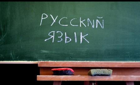 Festiwal Języka Rosyjskiego - uczennica LXXXI LO laureatką konkursu plastyczne